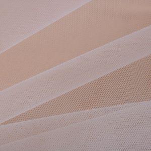 Tecido Tule Illusion Premium Branco